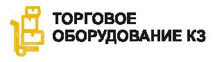 Торговое оборудование Кз Logo